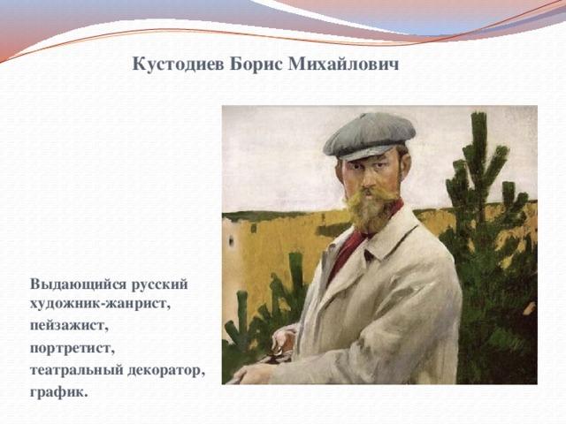 Сочинение-описание по картине Сирень Кустодиева 7 класс