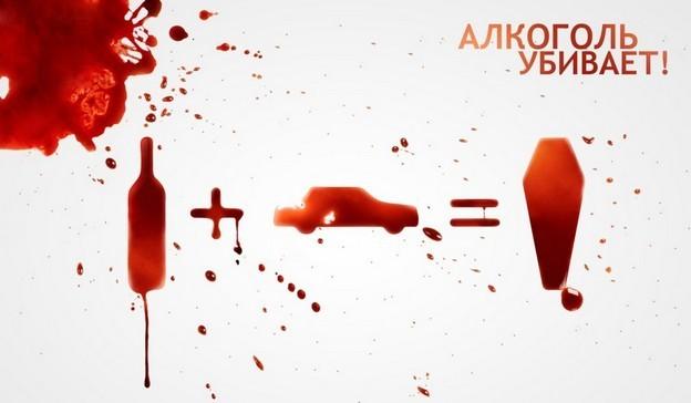 Сочинение Алкоголь и его вред