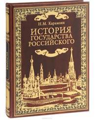 Сочинение Образ Бедной Лизы Карамзина