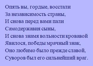Сочинение на тему Лирика Лермонтова